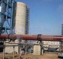 石灰生产工艺,浙江日产600吨石灰回转窑项目