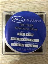 7221、7222Pall flex过滤膜TX40HI20WW石英材质