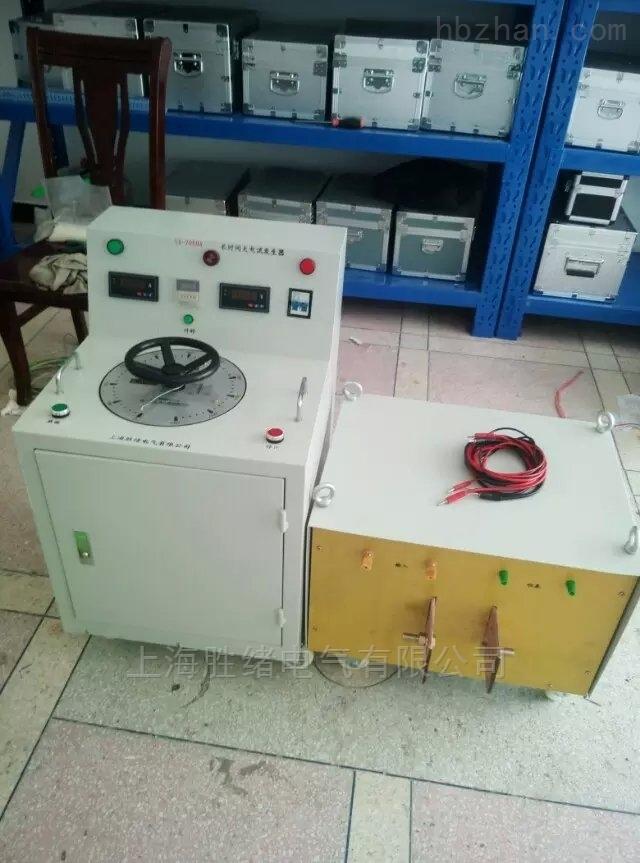 DDG-2000A单相长时间大电流发生器