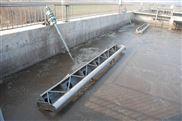 电动推杆式滗水器