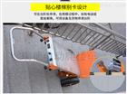 产品名称:瑞德电动爬楼梯车无刷电机