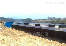 西藏化工汙水處理係統操作簡單