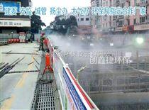 长沙工地塔吊喷淋除尘设备价格