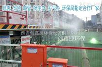昆明工地塔吊喷淋喷雾系统说明介绍