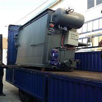 含油废水小型溶气气浮机定制