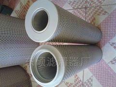 循环泵液压滤芯
