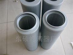 QUQ3-40×1.0空气滤芯