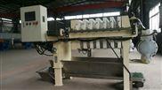 rbgl-540板框5平方壓濾機