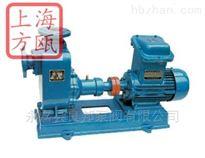 CYZ型上海方瓯CYZ型自吸油泵