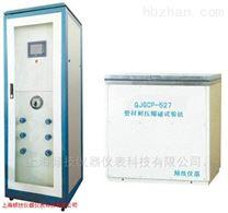 PE管材耐壓試驗機