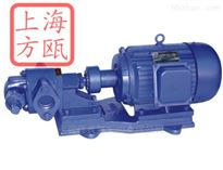 KCB型上海方瓯KCB型齿轮油泵