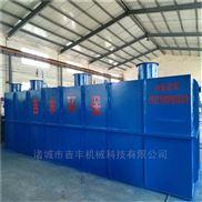 淀粉加工污水处理设备工艺特点