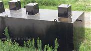 济源洗车污水处理设备工艺原理