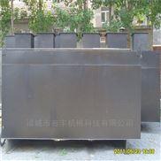 JFDM-JFDM型污水处理设备