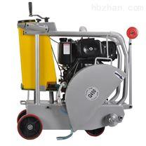 进口18P风冷柴油马路切割机