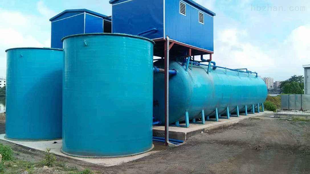 厂区宿舍生活玻璃钢污水处理设备安装