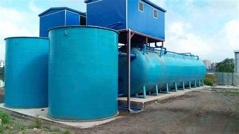 玻璃钢火车站生活废水处理设备工艺