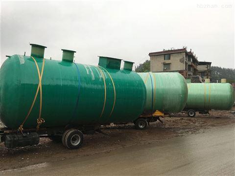厂区宿舍生活废水处理玻璃钢设备