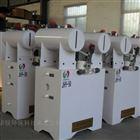 农村饮用水二氧化氯发生器型号标准