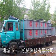 吉丰科技专业生产造纸废水处理设备