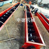 U型螺旋输送设备