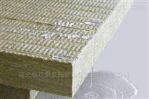 长期生产高密度保温岩棉板厂家