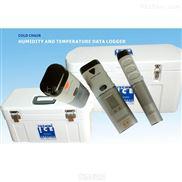 U盘温湿度记录仪