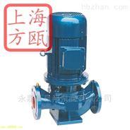 上海方瓯立式热水增压泵