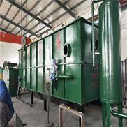 JF-化工废水处理设备哪家技术好?