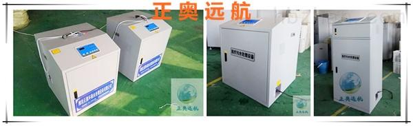 【热销】嘉兴化验室污水处理设备厂家特价