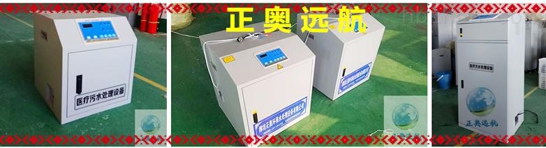 【热销】柳州化验室污水处理设备无需药剂