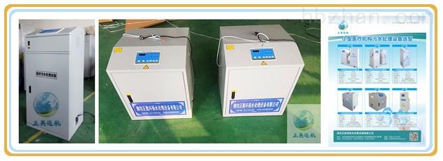 【热销】铜陵化验室污水处理设备多少钱