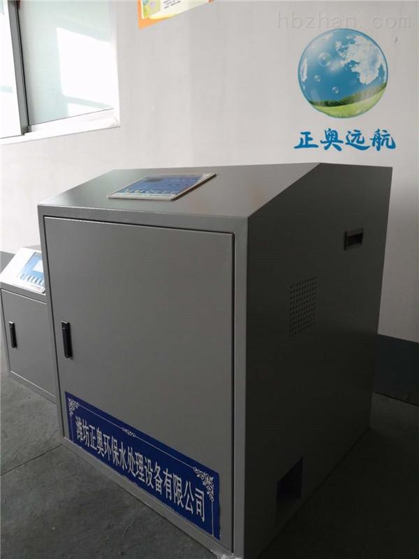 【】黄冈化验室污水处理设备多少钱
