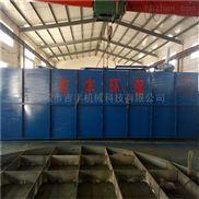 JFWF吉丰工业污水处理设备