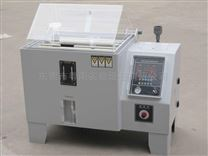 YN-60L鹽霧試驗箱