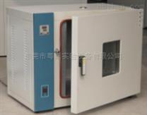 YN-HX-80恒溫幹燥箱高溫箱