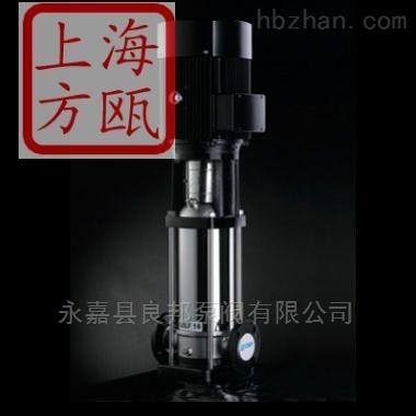 CR轻型立式多级离心泵
