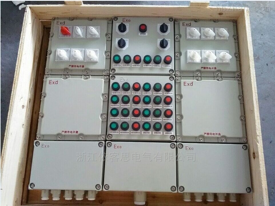 BXMD51-5K高炉盲板操作机旁箱防阀门操作箱