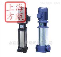 上海方瓯立式管道多级离心泵