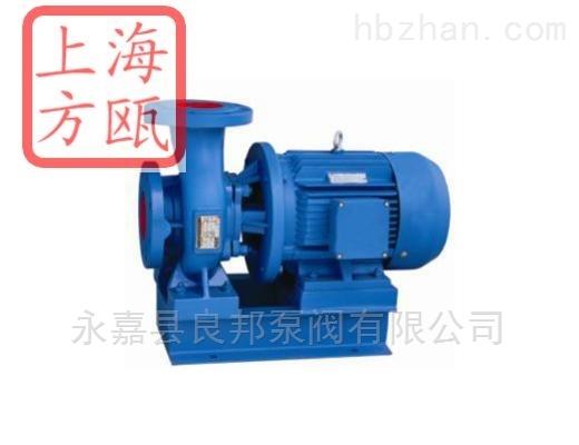 上海方瓯卧式单级铸钢离心泵