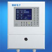 工業罐區氫氣檢測報警器