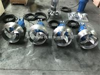 缺氧池高速潜水搅拌器QJB4/6-320/3-980C