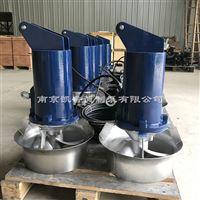 厌氧池高速潜水搅拌机QJB3/8-320/3-740