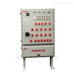 BXM51-T防爆照明配电箱非标订做