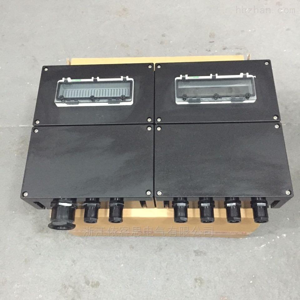 FXMD防水防尘防腐照明动力配电箱三防控制箱
