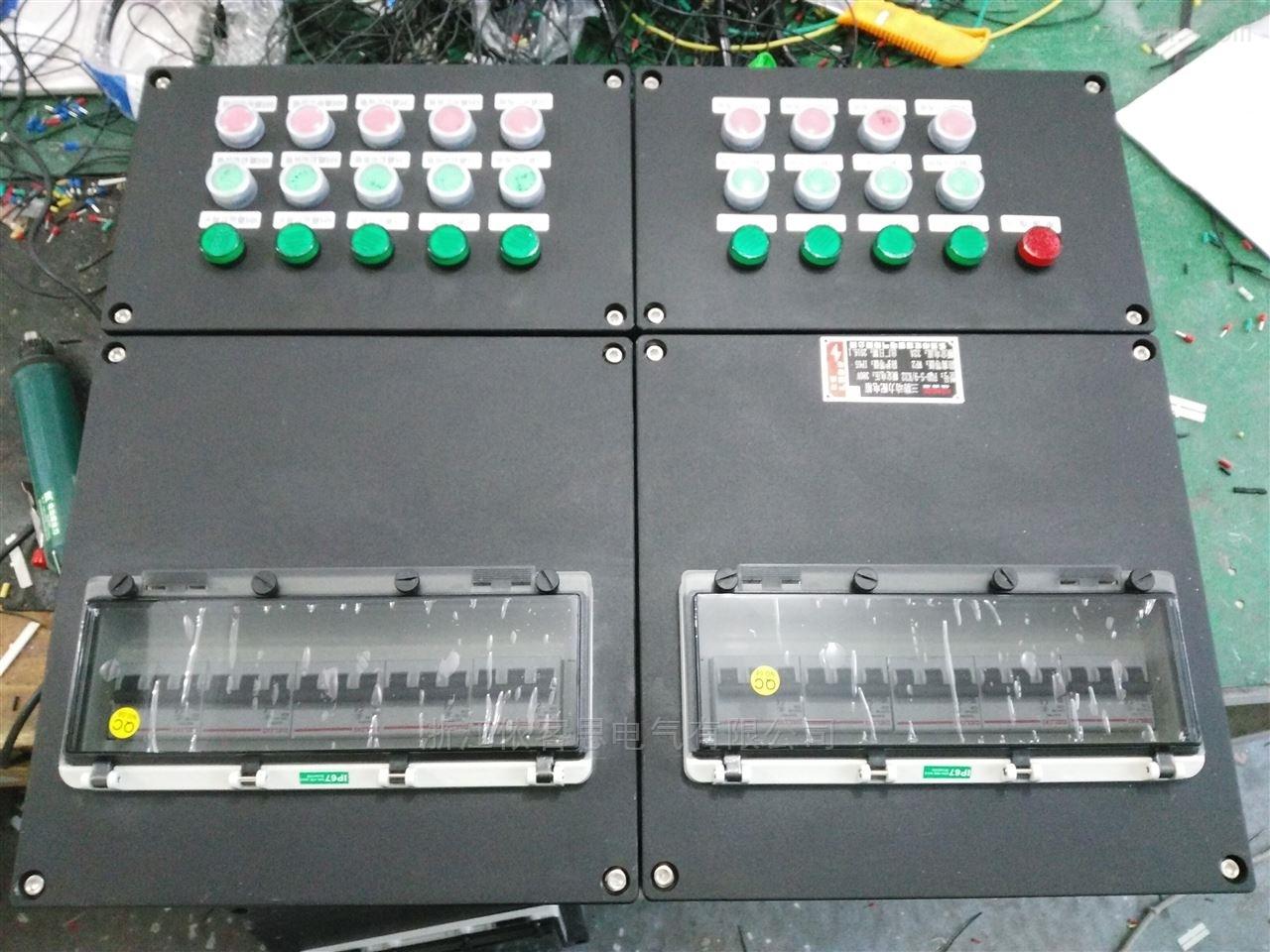 防水防尘防腐照明动力配电箱开关控制箱