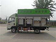 嘉中科技污泥脱水车-安全可靠