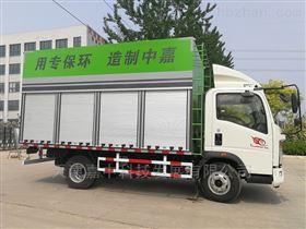 垃圾渗滤液处理车-减少污染