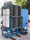 东莞世来福工业废水处理设备