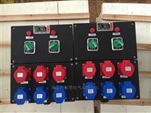 BXM8050-12K防爆防腐照明配电箱供电箱